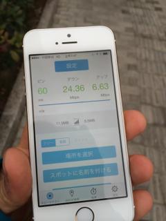 中国移動の4Gをテスト