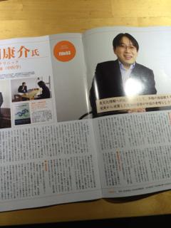 Premium 2014年3月号