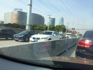上海の街中はほんとうに渋滞ばかり