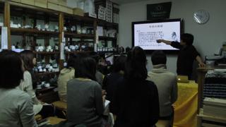 中医塾第2回(上海)