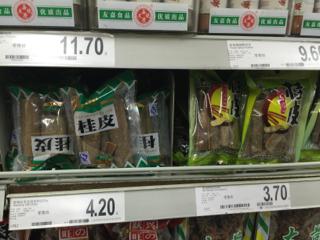 スーパーで売られている桂皮