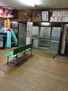 奈良橿原今井町の蘇武湯