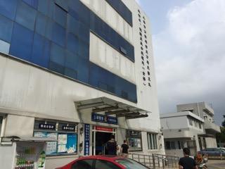 浦東新区にある公安局