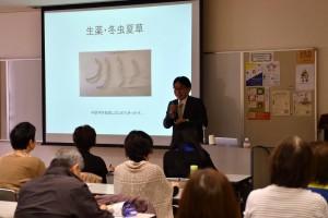 大阪市立阿倍野市民学習センターにて