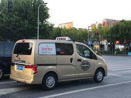上海のタクシーはクルマは良くなっているが、運転手は一緒ですからね・・・。